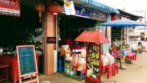 Mae Salong Chiang Rai