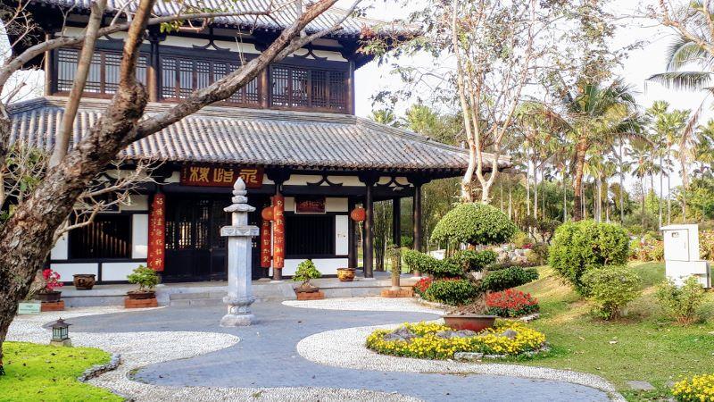 Royal Park Rajapruek - Chinese Exhibit
