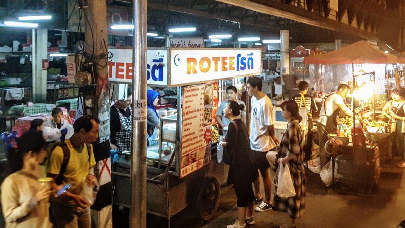 Chiang Mai Gate - Stree Food Tour