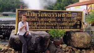 Mae Khachan Hot Springs (Wiang Pa Pao)