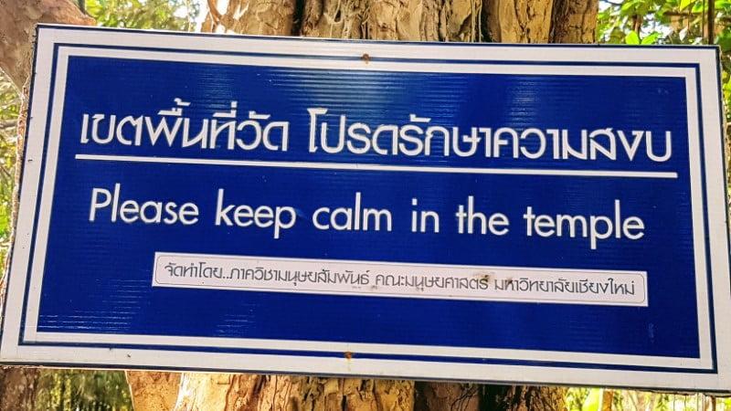 Temple Sign at Wat Pha Lat